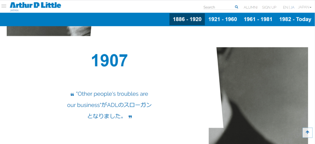 """1907- """"Other people's troubles are our business""""がADLのスローガンとなりました"""